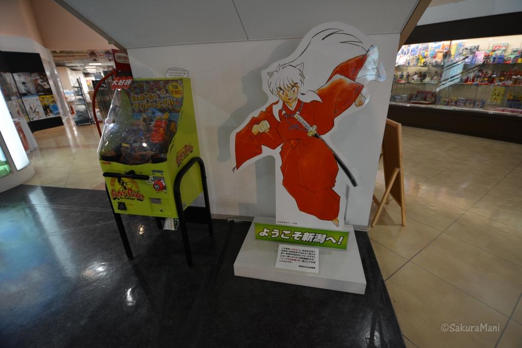 Inuyasha welcomes you to Niigata