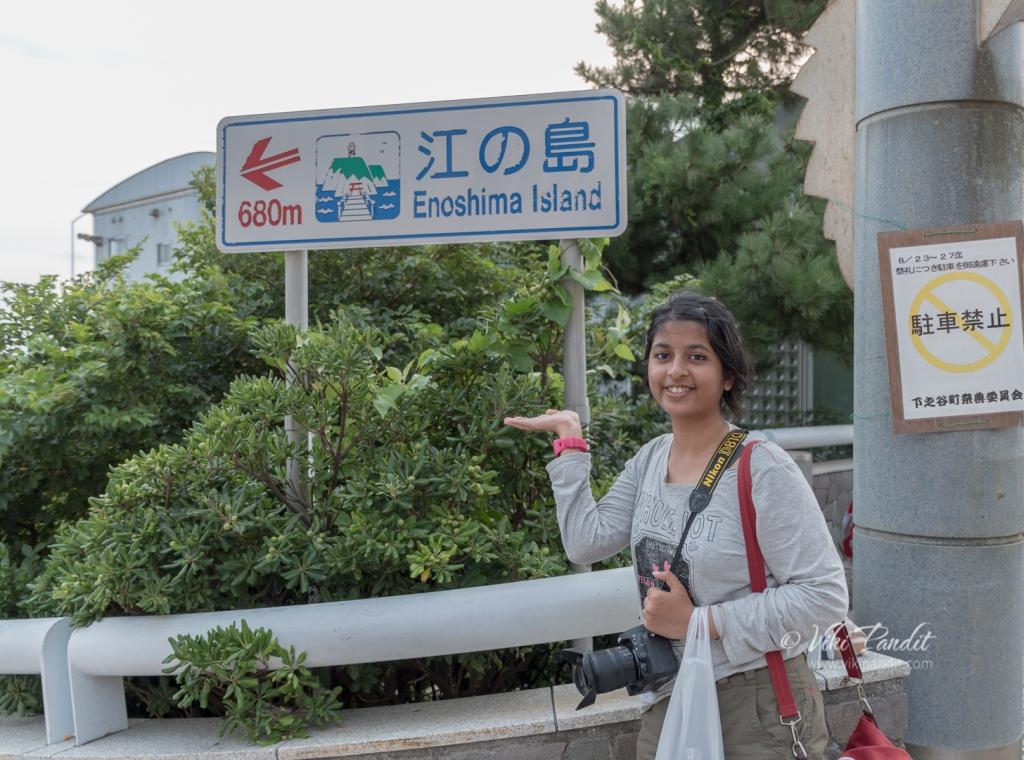 This way to Enoshima Island