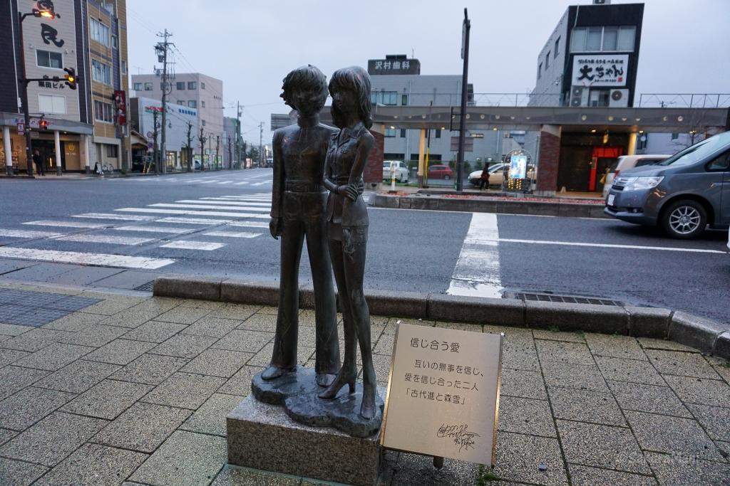 Kodai Susumu and Mori Yuki