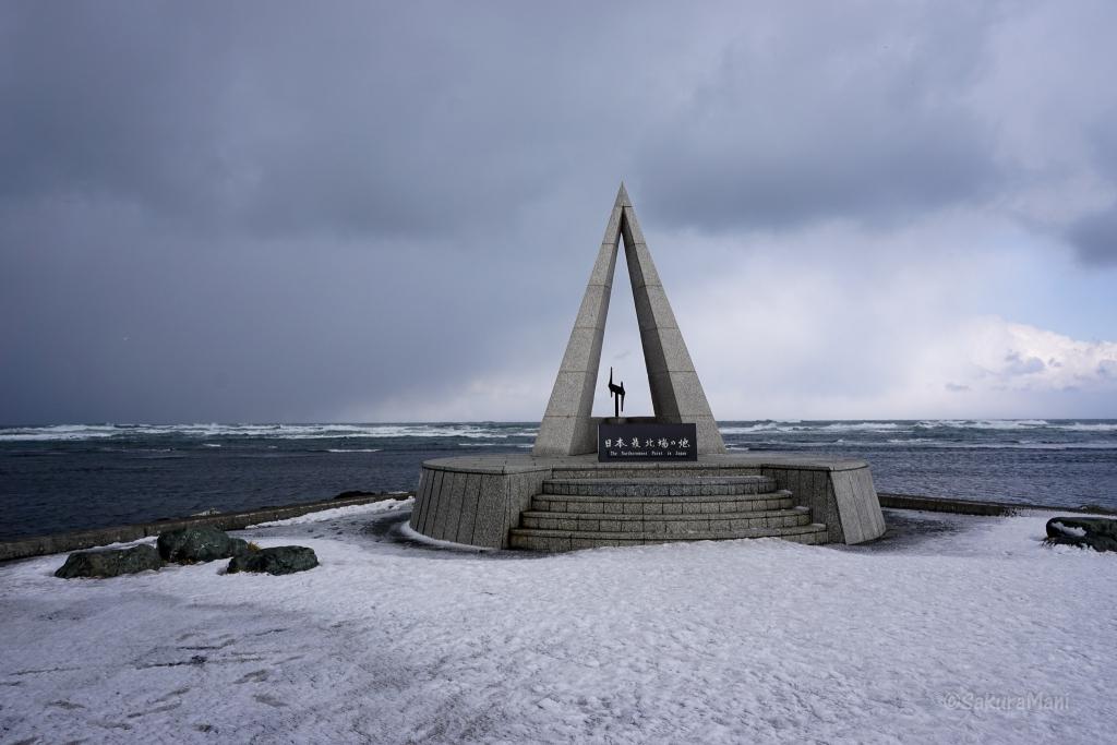 Cape Sōya