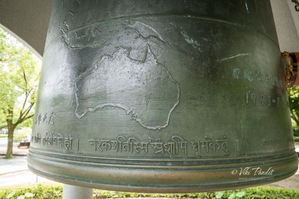 hiroshimapeaceparksanskrit