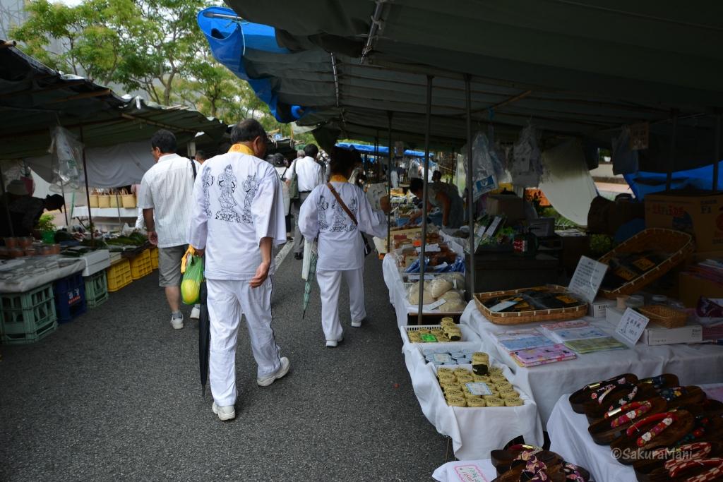 kochi_market
