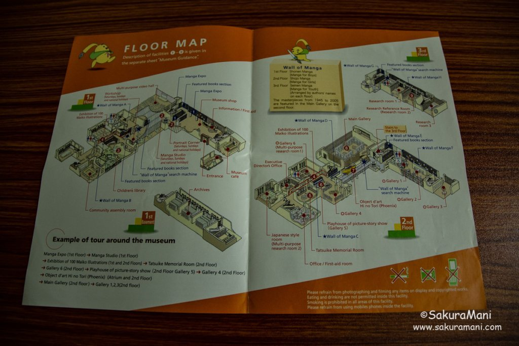 Kyoto Manga Museum Floor Guide