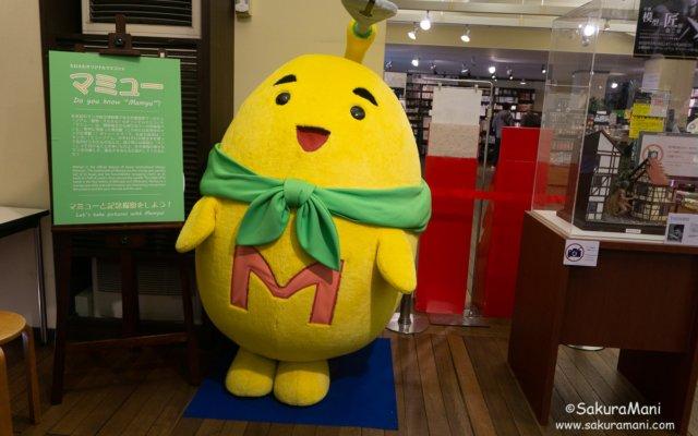 Kyoto Museum Mascot Mamyu