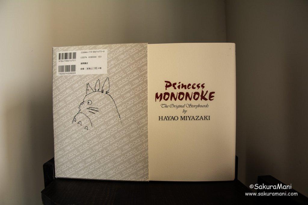 Princess Mononoke Storyboard