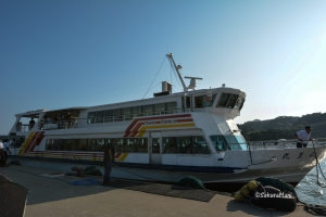 The Matsushima cruise ready to sail